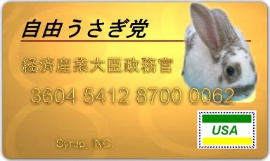 b0038261_20393897.jpg