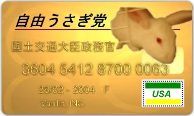 b0038261_20425660.jpg