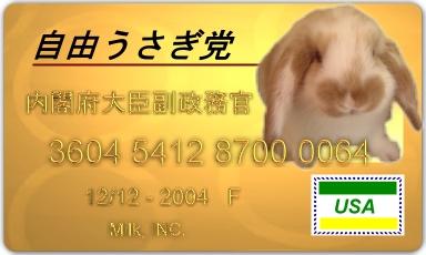 b0038261_2045459.jpg