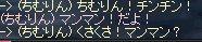 b0050075_4574077.jpg