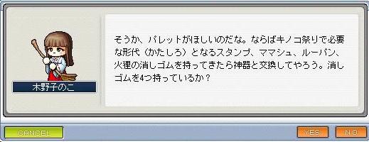 c0017977_17572662.jpg