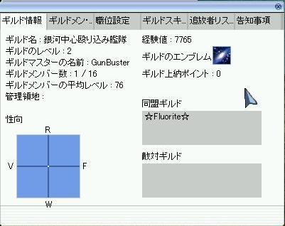 b0049278_1011160.jpg