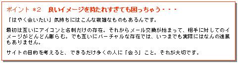 b0034895_16202113.jpg