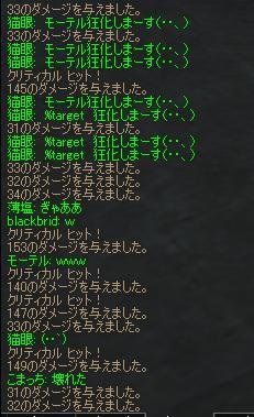 c0027496_0434567.jpg