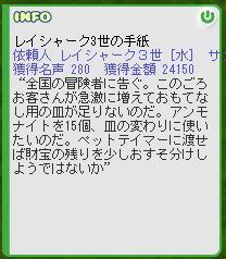 b0037097_20391037.jpg