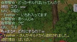 c0013801_2326253.jpg