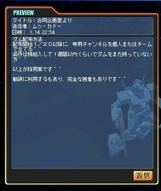 b0048714_2364759.jpg