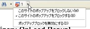 b0040423_1726149.jpg