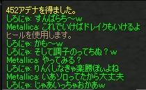 c0019024_7533616.jpg