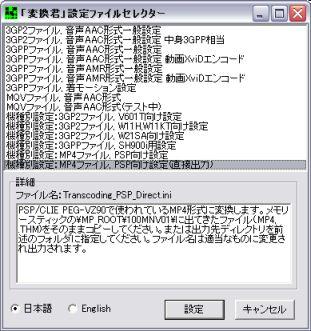 b0040759_226147.jpg