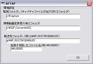 b0040759_2284512.jpg