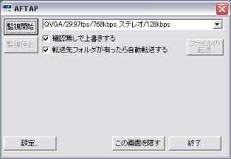 b0040759_2361616.jpg