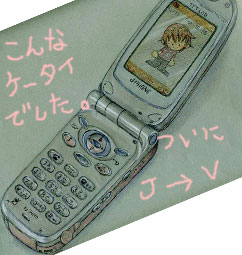 b0011881_2054984.jpg