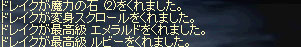 c0002783_614099.jpg