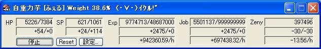 b0007690_1742218.jpg