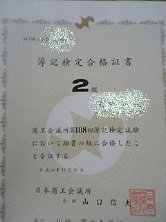 c0023690_0145441.jpg