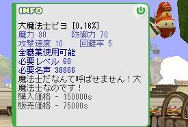 b0037097_1847067.jpg