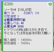 b0037097_18511928.jpg