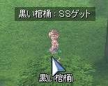 c0013801_2314455.jpg