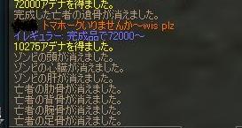 c0016602_0272191.jpg