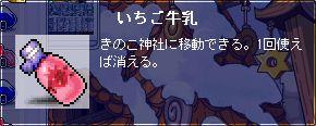 b0039021_1121430.jpg