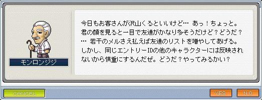b0039021_1123453.jpg