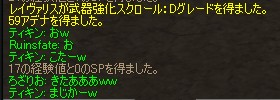 c0019024_7421880.jpg