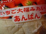 b0046527_0411199.jpg