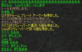 b0046950_1415624.jpg