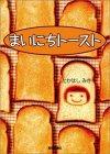 b0051052_16311951.jpg