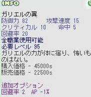 a0019178_1149092.jpg
