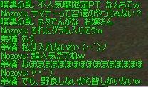 c0022801_10284627.jpg