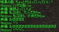 c0022801_10373853.jpg