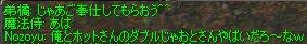 c0022801_1049424.jpg