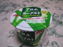 b0020111_091626.jpg