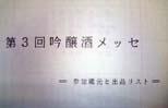 b0028347_15571385.jpg