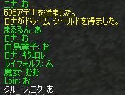 b0046950_8481571.jpg