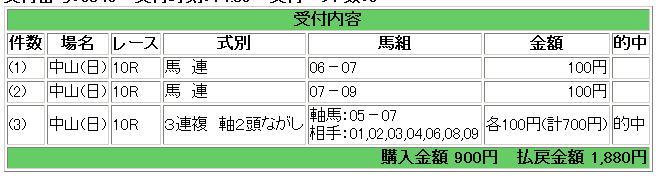 c0032596_17504388.jpg