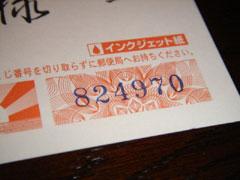 b0000801_21415426.jpg
