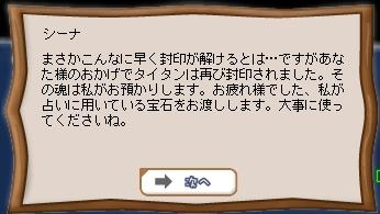 b0064907_3475727.jpg