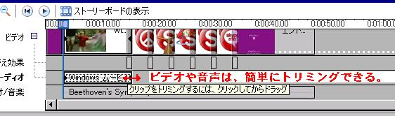 c0022212_8205154.jpg