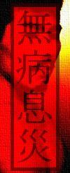 b0028614_165149.jpg