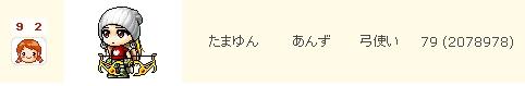 b0039021_1236586.jpg