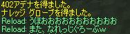 b0036369_2141449.jpg