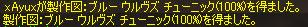 b0036369_2143893.jpg