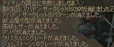 b0036369_216549.jpg