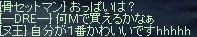 b0050075_5551241.jpg