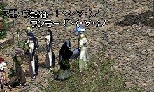 b0050075_6201218.jpg