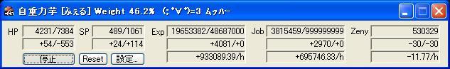 b0007690_17124763.jpg