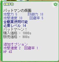 b0037097_0382366.jpg